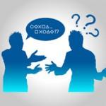 話し方聴き方セミナー