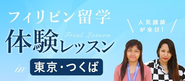 banner_140408-2 (1)