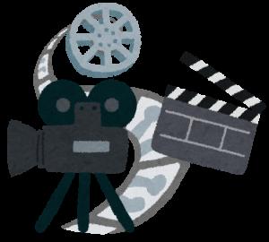 映画の会2