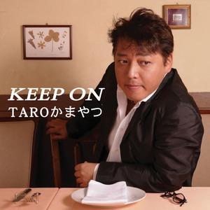 代官山パーティ_TAROかやまつさん