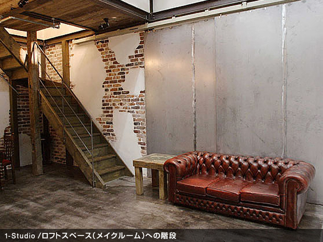1-studioロフトスペース(メイクルーム)への階段