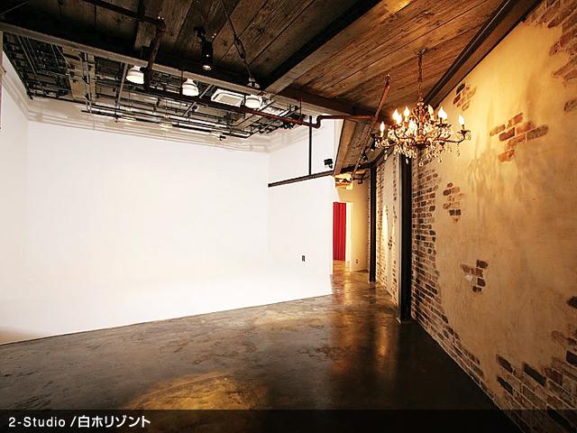 2-studio