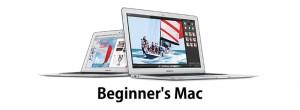 BeginnersMacTitleLogo_FBEvent-300x110