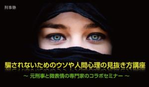 スクリーンショット 2014-08-15 18.01.38