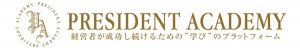 logo_PresidentAcademy_long