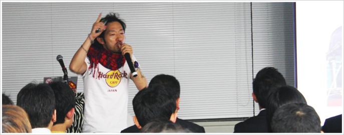 murao_seminar