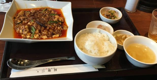 麻婆豆腐 (1) (2)